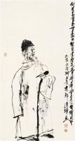 刘国辉  齐白石像 - 刘国辉 - 中国书画(上) - 2006夏季大型艺术品拍卖会 -收藏网