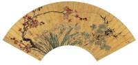 朱昂之(1764~?)等四人  四友图 -  - 中国书画金笺扇面 - 2005年首届大型拍卖会 -收藏网