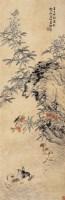 鸡趣 立轴 设色纸本 - 陈摩 - 近现代书画 - 2006夏季书画艺术品拍卖会 -收藏网