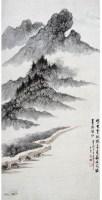 張大千(1899~1983)    秋水無邊圖 -  - 中国书画近现代十位大师作品 - 2006春季大型艺术品拍卖会 -收藏网