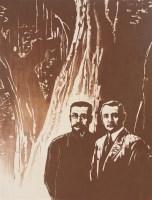 赵延年 1981年作 先驱8/30 - 132702 - 当代艺术·卓克收藏专场 - 2006夏季大型艺术品拍卖会 -中国收藏网