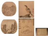 清宫旧藏《宋元宝绘》 (七本) -  - 中国书画 - 2010年秋季艺术品拍卖会 -中国收藏网