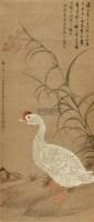 仿宣和白鹅图 立轴 设色纸本 - 刘德六 - 中国古代书画 - 2010秋季艺术品拍卖会 -收藏网