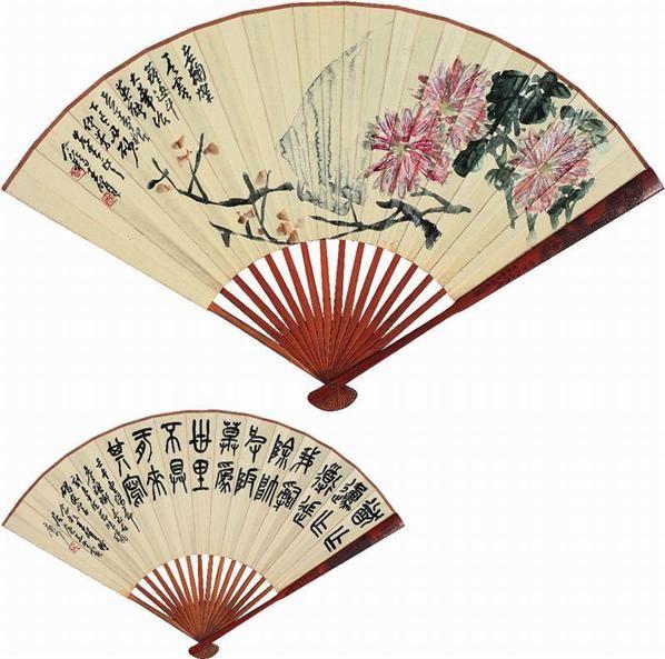 王个簃(1896〜1988)秋菊圖書法 - 17615 - ·中国书画近现代名家作品专场 - 2008年春季拍卖会 -收藏网
