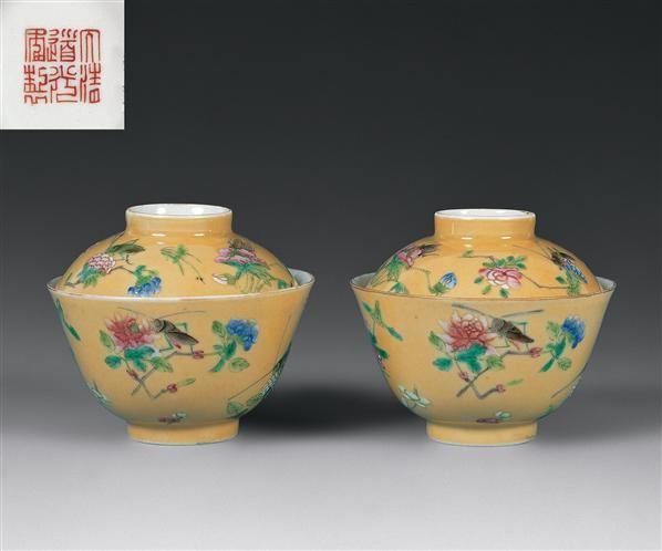 书法 水墨纸本 -  - 瓷器文玩 - 2006年瓷器文玩艺术品拍卖会 -中国收藏网