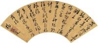 杨雍建(清)  草书七言诗 -  - 中国书画金笺扇面 - 2005年首届大型拍卖会 -收藏网