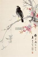 花鸟 立轴 纸本设色 - 江寒汀 - 中国近现代书画  - 2010秋季艺术品拍卖会 -收藏网