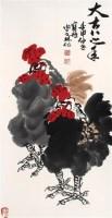 周之林 大吉图 立轴 - 周之林 - 中国书画、油画 - 2006艺术精品拍卖会 -收藏网