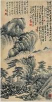 陸恢(1851〜1920)古木幽壑圖 -  - ·中国书画近现代名家作品专场 - 2008年春季拍卖会 -收藏网