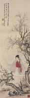 问梅消息 -  - 中国书画 - 浙江中财二○一○秋季中国书画拍卖会 -中国收藏网