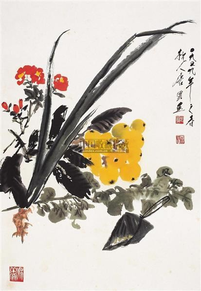 午瑞图 - 117343 - 中国书画近现代名家作品 - 2006春季大型艺术品拍卖会 -收藏网