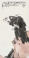 雄鹰 立轴 设色纸本 - 118173 - 中国书画(二) - 2010年秋季艺术品拍卖会 -收藏网
