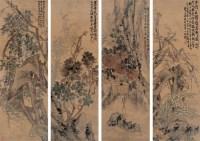 花卉 四屏 设色纸本 - 蒲华 - 扇画·古代书画专场 - 2006夏季书画艺术品拍卖会 -中国收藏网