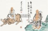 人物册页 册页 纸本设色 - 范扬 - 中国当代书画 - 2010秋季艺术品拍卖会 -收藏网