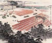 李绂 诚意堂 -  - 中国书画(上) - 2006夏季大型艺术品拍卖会 -收藏网