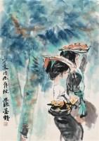 """少女 立轴 设色纸本 - 周思聪 - 中国书画 - 2010秋季""""天津文物""""专场 -收藏网"""