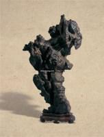 青弯峰 -  - 文房清玩 首届历代供石专场 - 2008年秋季艺术品拍卖会 -中国收藏网