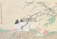 梨花双鸽 镜心 纸本设色 - 喻继高 - 中国当代书画 - 2010秋季艺术品拍卖会 -收藏网