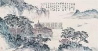 苍山的平林 镜片 设色纸本 - 溥儒 - 中国近现代书画(一) - 2010秋季艺术品拍卖会 -收藏网