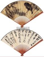 苍松鹦鹉图 书法 - 谢稚柳 - 中国书画成扇 - 2006春季大型艺术品拍卖会 -收藏网