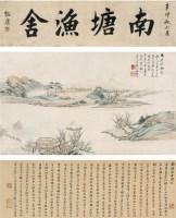 周昌谷(1929~1986)  菊石图 -  - 中国书画海上画派作品 - 2005年首届大型拍卖会 -收藏网