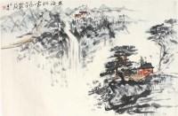 朱恒 山水 - 朱恒 - 中国书画  - 上海青莲阁第一百四十五届书画专场拍卖会 -收藏网