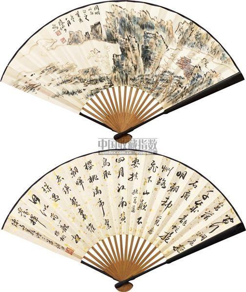书画 成扇 纸本 - 116006 - 扇面小品 - 2010秋季艺术品拍卖会 -收藏网