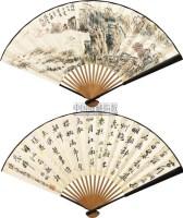 书画 成扇 纸本 - 陆俨少 - 扇面小品 - 2010秋季艺术品拍卖会 -收藏网