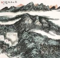 赵卫 燕山雨后 立轴 - 赵卫 - 中国书画、油画 - 2006艺术精品拍卖会 -收藏网