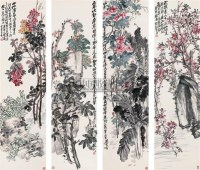 四时奇妍屏 四屏镜片 设色纸本 - 赵云壑 - 中国近现代书画(一) - 2010秋季艺术品拍卖会 -收藏网