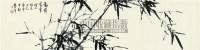劲节凌霜 镜片 水墨纸本 - 董寿平 - 中国近现代书画(二) - 2010秋季艺术品拍卖会 -收藏网