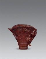 犀角雕螭龙纹杯 -  - 古董文玩专场 - 2010秋季艺术品拍卖会 -中国收藏网