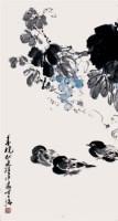 春晓 - 陈世中 - 2010上海宏大秋季中国书画拍卖会 - 2010上海宏大秋季中国书画拍卖会 -收藏网