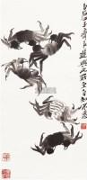 蟹 立轴 水墨纸本 - 齐良迟 - 中国书画专场 - 2010年秋季艺术品拍卖会 -收藏网