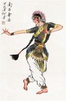 南亚舞姿 片 纸本 - 阿老 - 中国书画 - 2010秋季艺术品拍卖会 -收藏网
