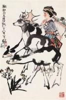 少女与鹿 镜片 设色纸本 - 程十发 - 中国近现代书画(一) - 2010秋季艺术品拍卖会 -中国收藏网