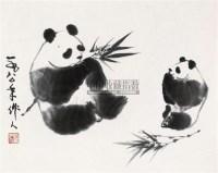 熊猫 镜心 水墨纸本 - 吴作人 - 中国书画(一) - 2010年秋季艺术品拍卖会 -中国收藏网