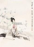 仕女 镜心 设色纸本 - 杜滋龄 - 中国书画(一) - 2006春季拍卖会 -收藏网