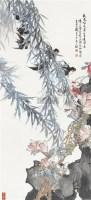 盛春时节 镜心 设色纸本 - 陈子奋 - 中国书画(一) - 2006春季拍卖会 -收藏网