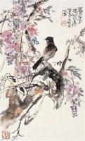 花鸟 立轴 设色纸本 - 程十发 - 中国书画 - 2010秋季艺术品拍卖会 -中国收藏网