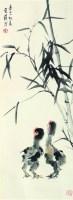 吴蓬 双鸡图 - 吴蓬 - 中国书画  - 上海青莲阁第一百四十五届书画专场拍卖会 -收藏网