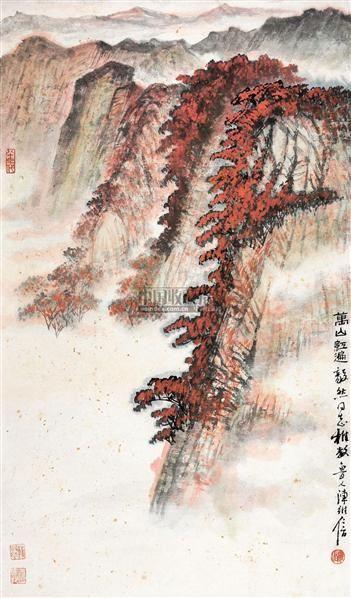 万山红遍 立轴 纸本 - 116616 - 中国书画 - 2010年秋季书画专场拍卖会 -收藏网