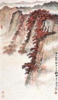 万山红遍 立轴 纸本 - 陈维信 - 中国书画 - 2010年秋季书画专场拍卖会 -收藏网