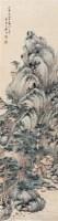 """山静日长 立轴 设色纸本 - 吴琴木 - 中国书画 - 2010秋季""""天津文物""""专场 -收藏网"""
