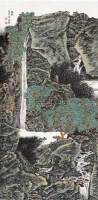 山水 立轴 纸本设色 - 127627 - 中国当代书画 - 2010秋季艺术品拍卖会 -收藏网