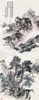 莽山林翠 立轴 设色纸本 - 胡佩衡 - 中国书画(一) - 2010年秋季艺术品拍卖会 -中国收藏网