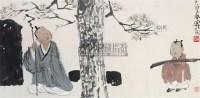 抱子携琴 镜心 设色纸本 - 徐乐乐 - 中国书画(一) - 2010年秋季艺术品拍卖会 -收藏网