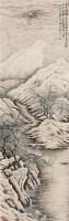 山水 立轴 纸本设色 - 135766 - 中国当代书画 - 2010秋季艺术品拍卖会 -收藏网
