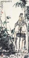 吴山明      子猷看竹 - 吴山明 - 中国书画  - 2010浦江中国书画节浙江中财书画拍卖会 -收藏网