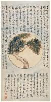 徐世昌(1854~1939)    桂月圖 - 徐世昌 - 中国书画近现代名家作品 - 2006春季大型艺术品拍卖会 -收藏网